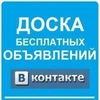 Донецк, Макеевка, доска объявлений.(2) ПЕРЕВОЗКИ