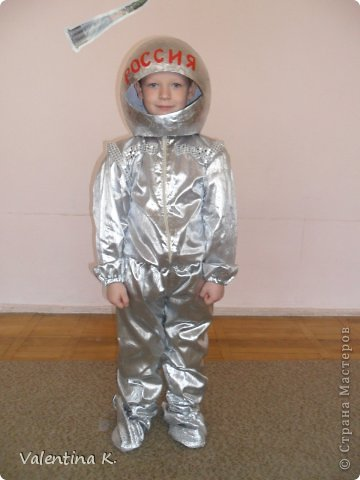 Костюмы космонавта своими руками фото