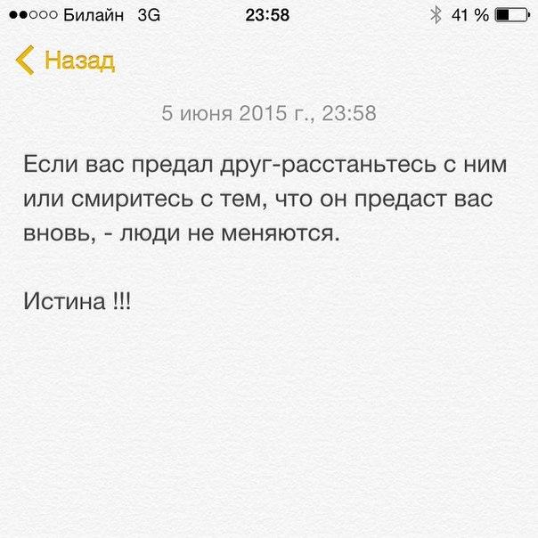 новости омск авария 24 июня видео