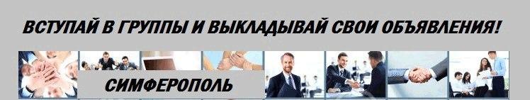 Работа без трудовой книжки вакансии белогорск