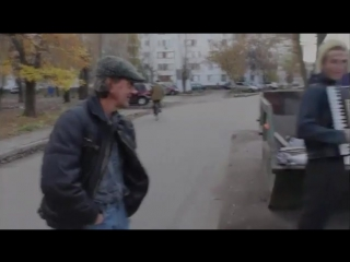 Назад в будущее (russian version)
