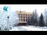 Зимний и любимый Кокшетау