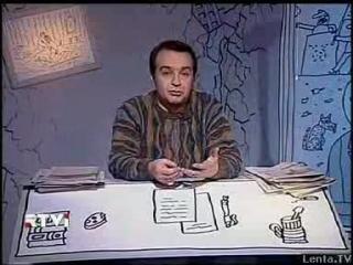 staroetv.su / Новые времена (RTVi, 20.01.2007)