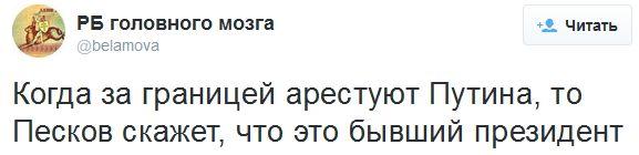 """""""Пески - это уже не поселок. Нет ни одного уцелевшего дома. Это - полигон, усыпанный гильзами, осколками и изрытый воронками"""", - украинские бойцы возле Донецка - Цензор.НЕТ 4047"""