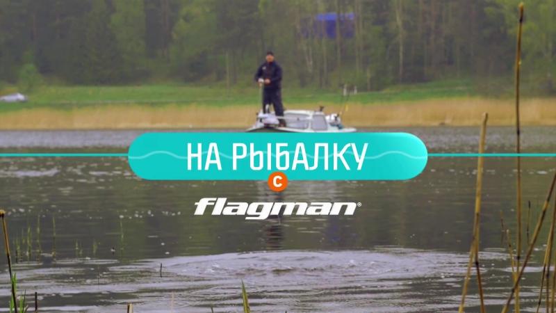 рыбалка в х. железный