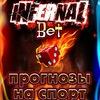 Infernal Bet