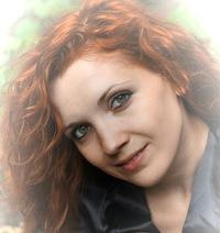 Наталья Чеча