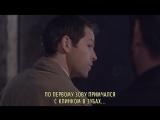 Удаленная сцена из серии 10.14. «Песнь палача» (русские субтитры)