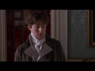 Разум и чувства (1995)