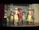 Нартаки -Гавайский танец с эллементами Бразильской самбы