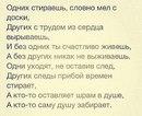 Елена Христофориди фото #2