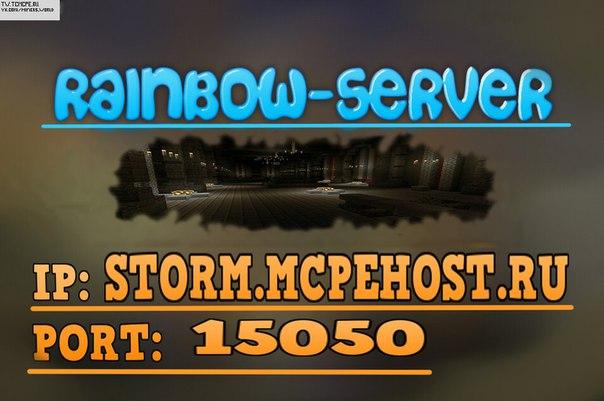 ===Rainbow-Server===