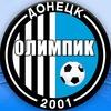 ФК «Олимпик» Донецк
