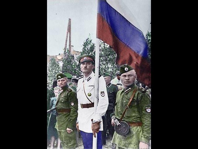 РОА Русские на стороне Гитлера !! РОА Russian Liberation Army