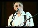 Марк Фрейдкин - Песня про отца.flv