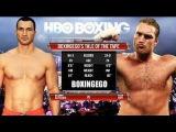 Wladimir Klitschko vs Tyson Fury /// Владимир Кличко vs Тайсон Фьюри  28.11.2015