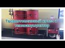 Твердотопливный котел и теплоакумулятор Рекомендации Atmos