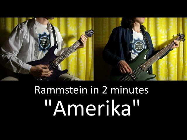 18) Rammstein - Amerika (Guitar Bass cover TAB   lesson HD)