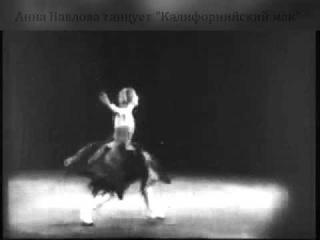 Anna Pavlova-