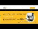 Поиск нужного объявления на сайте httpneedto.me