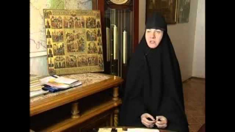 Монахиня Нина Крыгина О пути женщины к счастью и свободе 1 часть
