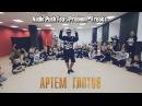 Artem Glotov icandance