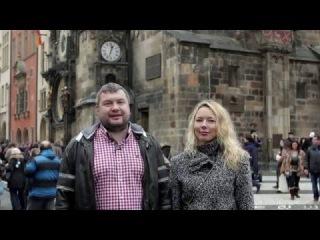 Roman & Ilona: Episode 1