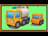 Развивающий мультфильм для детей на английском языке - Экскаватор Макс и бензовоз.
