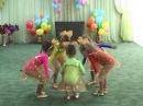 Танец Колокольчиков на выпускном в детском саду
