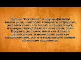 Ас-Сухейми: Фильм