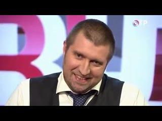 Вся правда о ГМО! (с участием Дмитрия ПОТАПЕНКО и Михаила ГЕЛЬФАНДА)