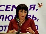Доклад Л.А. Рябиченко