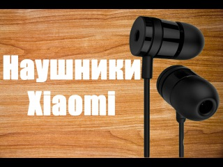Китайщина: #16 Наушники Xiaomi Mi In-Ear Headphones Piston v1 Black