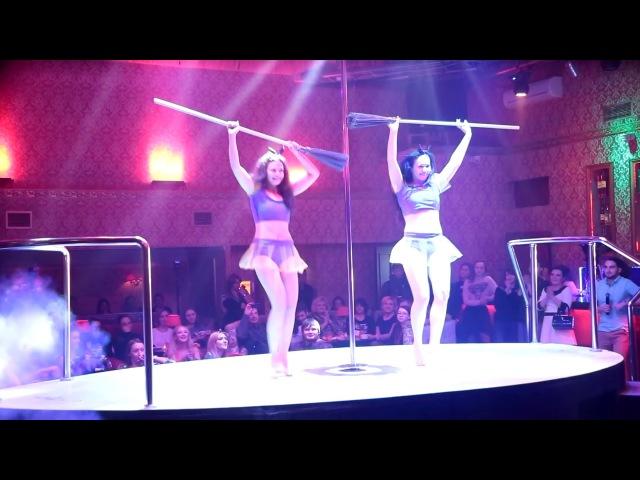 Отчетный концерт Anix Dance Сказочный Pole Dance Мария и Дарья Бабки Ежки