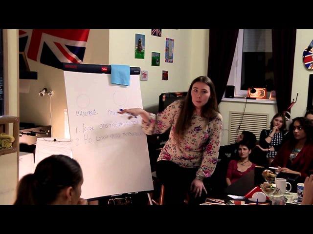 Анастасия Долганова - Лекция о телесных симптомах, Часть 1