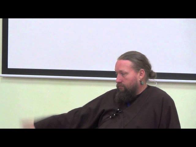 Дмитрий Хохлов. Эмчи-лама. Практики осознанного умирания. Лекция