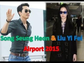 Song Seung Heon with Liu Yi Fei Airport 2015