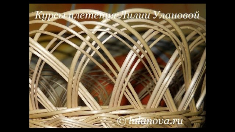 Ажурное плетение в 3 прута разной высоты - Openwork weaving rod in 3 different heights