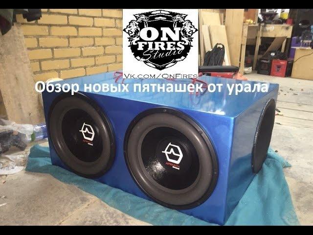 Видеообзор Ural AS-D15.3D2 ARMADA