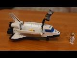 Китайский аналог Лего, ребенок собирает Космический Корабль