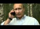 Медведев и Путин прикол