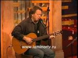 Юрий Гарин - Когда один.
