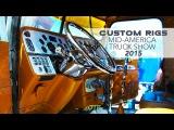 Custom Rigs | Heavy Duty Trucks | MATS 2015 | OTR Performance