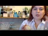 Бьюти-блог Ирины Рубцовой на тему: Обезвоживание очень опасно для кожи лица!!!
