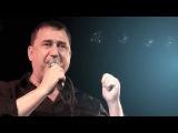 Александр Мираж - видеоклип на песню Беспризорник