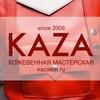 Kaza Kozhevennaya-Masterskaya