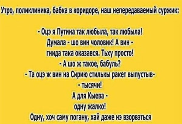 http://cs628719.vk.me/v628719189/315f7/y0Q5m2zScwU.jpg