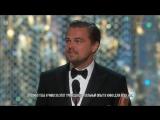 Леонардо ДиКаприо на «Оскар 2016» субтитры