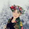 Вероника Бекетова