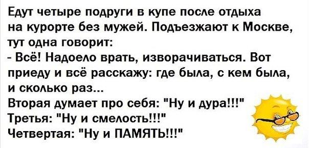 http://cs628719.vk.me/v628719793/c780/Luc3dVrQ9Cw.jpg